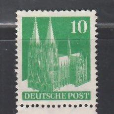 Sellos: ALEMANIA, BIZONA, 1948-51 YVERT Nº 48A /**/, SIN FIJASELLOS. Lote 277656163