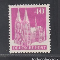 Sellos: ALEMANIA, BIZONA, 1948-51 YVERT Nº 58A /*/,. Lote 277656898