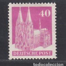 Sellos: ALEMANIA, BIZONA, 1948-51 YVERT Nº 58A /*/,. Lote 277656938