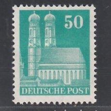 Sellos: ALEMANIA, BIZONA, 1948-51 YVERT Nº 60A /*/,. Lote 277657013