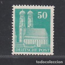Sellos: ALEMANIA, BIZONA, 1948-51 YVERT Nº 60A /*/,. Lote 277657138