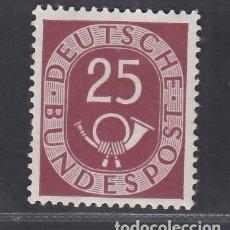 Sellos: ALEMANIA FEDERAL, 1951-1952 YVERT Nº 17 /*/. Lote 277751743
