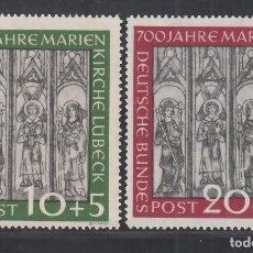 Sellos: ALEMANIA FEDERAL, 1951 YVERT Nº 25 / 26 /**/, SIN FIJASELLOS.. Lote 277755633