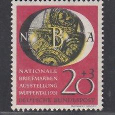 Sellos: ALEMANIA FEDERAL, 1951 YVERT Nº 28 /**/, SIN FIJASELLOS. Lote 277758938