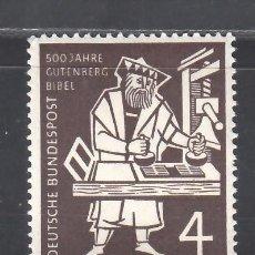 Sellos: ALEMANIA FEDERAL, 1954 YVERT Nº 74 /**/, SIN FIJASELLOS. Lote 277845308