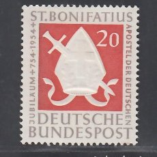 Sellos: ALEMANIA FEDERAL, 1954 YVERT Nº 75 /**/, SIN FIJASELLOS. Lote 277845393