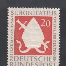 Sellos: ALEMANIA FEDERAL, 1954 YVERT Nº 75 /**/, SIN FIJASELLOS. Lote 277845443