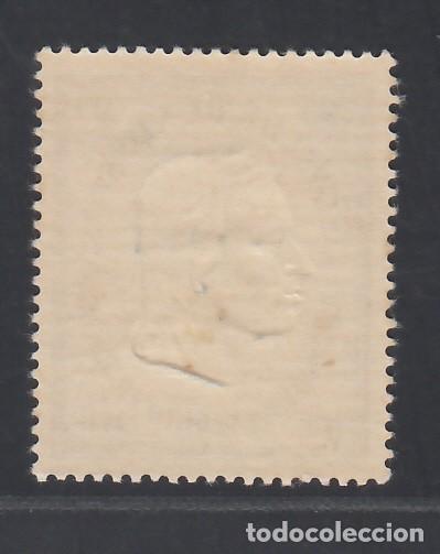 Sellos: ALEMANIA FEDERAL, 1955 YVERT Nº 86 /**/, SIN FIJASELLOS - Foto 2 - 277845643