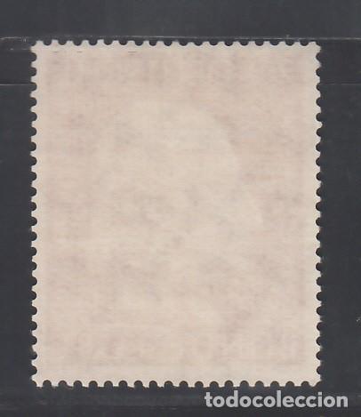 Sellos: ALEMANIA FEDERAL, 1954 YVERT Nº 78 /**/, SIN FIJASELLOS - Foto 2 - 277846098