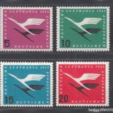 Sellos: ALEMANIA FEDERAL, 1955 YVERT Nº 81 / 84 /**/, SIN FIJASELLOS. Lote 277846168