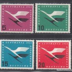 Sellos: ALEMANIA FEDERAL, 1955 YVERT Nº 81 / 84 /**/, SIN FIJASELLOS. Lote 277846218