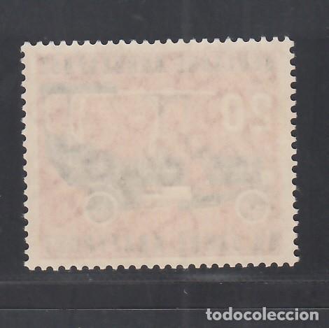 Sellos: ALEMANIA FEDERAL, 1955 YVERT Nº 87 /**/, SIN FIJASELLOS - Foto 2 - 277846953