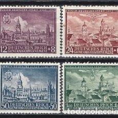 Sellos: GOBIERNO GENERAL EN POLONIA 1942 - 6º CENTENARIO DE LA FUNDACIÓN DE LUBLIN, S.COMPLETA - MH*. Lote 278409168