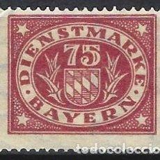 Selos: ALEMANIA, BAVIERA 1920 - SELLO DE SERVICIO, NUEVO DISEÑO - MSG. Lote 278819488