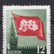 Sellos: ALEMANIA DEMOCRATICA, DDR , 1953, STAMP . MICHEL, 346YI. Lote 278928983