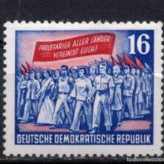 Sellos: ALEMANIA DEMOCRATICA, DDR , 1953, STAMP . MICHEL, 347XI. Lote 278929028