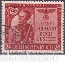 Selos: LOTE DE SELLO ANTIGUO DE ALEMANIA III REICH - JUVENTUDES - ESVASTICA - PARTIDO NAZI - WWII -. Lote 283470858