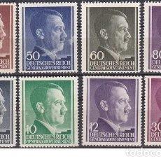 Sellos: LOTE DE SELLOS NUEVOS ANTIGUOS DE ALEMANIA III REICH - HITLER - ESVASTICA - NAZI - WWII. Lote 283473878