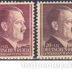 Sellos: LOTE DE SELLOS NUEVOS ANTIGUOS DE ALEMANIA III REICH - HITLER - ESVASTICA - NAZI - WWII. Lote 283474198