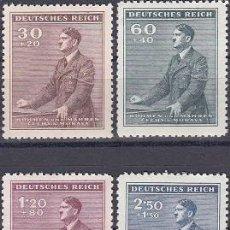 Sellos: LOTE DE SELLOS NUEVOS ANTIGUOS DE ALEMANIA III REICH - HITLER - ESVASTICA - PARTIDO NAZI - WWII. Lote 283474783