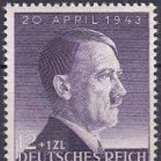 Sellos: LOTE DE SELLO NUEVO ANTIGUO DE ALEMANIA III REICH - HITLER 1943 - ESVASTICA - PARTIDO NAZI - WWII. Lote 283474893