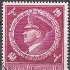 Sellos: LOTE DE SELLO ANTIGUO DE ALEMANIA III REICH - HITLER - ESVASTICA - PARTIDO NAZI - WWII. Lote 283475053