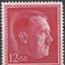 Sellos: LOTE DE SELLO NUEVO ANTIGUO DE ALEMANIA III REICH - HITLER - ESVASTICA - PARTIDO NAZI - WWII. Lote 283475153