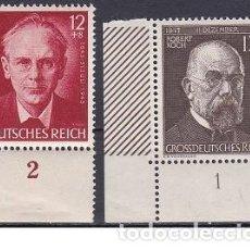 Sellos: LOTE DE SELLOS NUEVOS ANTIGUOS DE ALEMANIA III REICH - - ESVASTICA - PARTIDO NAZI - WWII. Lote 283475258