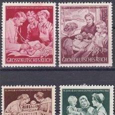 Sellos: LOTE DE SELLOS NUEVOS ANTIGUOS DE ALEMANIA III REICH - NIÑOS - ENFERMERAS - PARTIDO NAZI - WWII. Lote 283475533