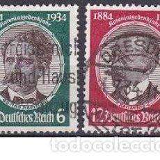 Sellos: LOTE DE SELLOS ANTIGUOS DE ALEMANIA - REICH - PERSONAJES - AHORRA PORTES COMPRA MAS. Lote 283671493