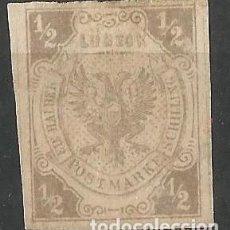 Sellos: LÜBECK 1859 - ALEMANIA - AREAS LOCALES - 1/2 - NUEVO - SIN FIJASELLOS / VALOR CATALOGO 675. Lote 286844698