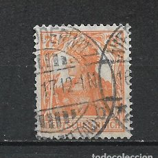 Sellos: ALEMANIA REICH 1916 MICHEL 99 USADO - 19/40. Lote 287985008