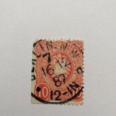 Sellos: SELLO ALEMANIA ,1880,1 PFENNIG, 1 UNID., USADO.. Lote 288209163