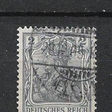 Sellos: ALEMANIA REICH 1902 MICHEL 68 USADO - 15/39. Lote 288666083