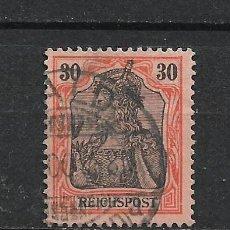 Sellos: ALEMANIA REICH 1900 MICHEL 59 USADO - 15/39. Lote 288668313