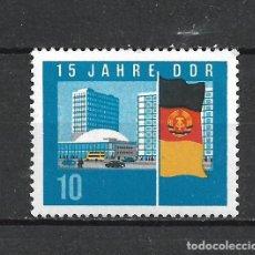 Timbres: ALEMANIA DDR SELLO ** MNH - 20/32. Lote 289210943