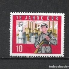 Timbres: ALEMANIA DDR SELLO ** MNH - 20/32. Lote 289211003