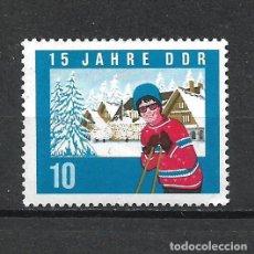 Timbres: ALEMANIA DDR SELLO ** MNH - 20/32. Lote 289211038