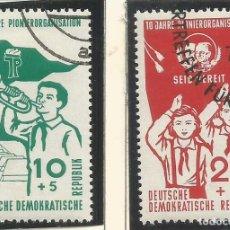 Sellos: ALEMANIA ORIENTAL - 1958 - 10 AÑOS DE ORGANIZACIÓN PIONERA - COMPLETA - USADO CON GOMA - MI: 645/46. Lote 289523663