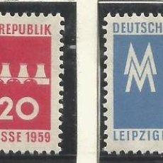 Sellos: ALEMANIA ORIENTAL - 1959 - FERIA DE PRIMAVERA DE LEIPZIG - COMPLETA - MNH. Lote 289525173