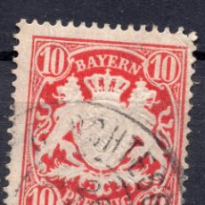 Sellos: ESTADOS ALEMANES, BAVIERA, 1878, STAMP MICHEL 45A. Lote 289746218