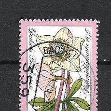 Sellos: ALEMANIA 1975 USADO - 20/24. Lote 289841353