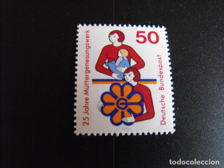 ALEMANIA FEDERAL. SERIE COMPLETA. Nº 680. YVERT. 1975. MNH**. (Sellos - Extranjero - Europa - Alemania)