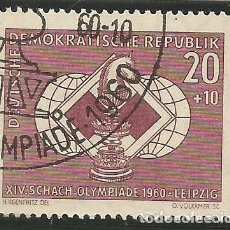 Sellos: ALEMANIA - ORIENTAL - 1960 - XIV. OLIMPIADAS DE AJEDREZ EN LEIPZIG - USADO - MI: 787. Lote 294963268