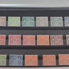 Sellos: SELLO ALEMANIA NAZI AÑO 1916-19 EL DE LA FOTO. Lote 296588053