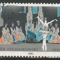 Sellos: ALEMANIA - 1993 - PETER TSCHAIKOWSKI - MI: 1702 - USADO. Lote 297096783