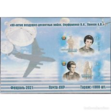 Sellos: ⚡ DISCOUNT LPR 2021 90TH ANNIVERSARY OF THE AIRBORNE FORCES MNH - AIRCRAFT, MILITARY. Lote 297133373