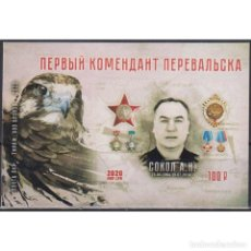 Sellos: ⚡ DISCOUNT LPR 2020 THE FIRST COMMANDANT OF PREVALSK - SOKOL A.I. MNH - THE ORDER, MILITARY. Lote 297136958
