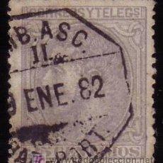 Sellos: ESPAÑA. (CAT. 204). 25 CTS. MAT. AMBULANTE DE FERROCARRIL DE *AMB. ASC./II/BAR-PORT*. MUY BONITO.. Lote 25303386