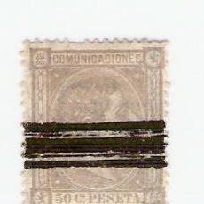 Sellos: ALFONSO XII EDIFIL 168 . Lote 25465641